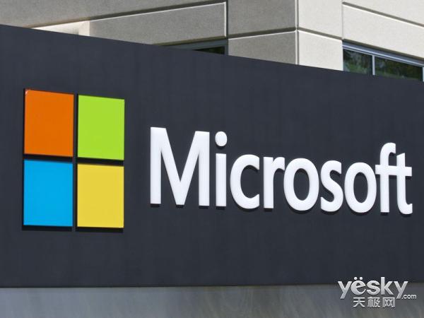 微软正式推出网络交换机操作系统SONiC