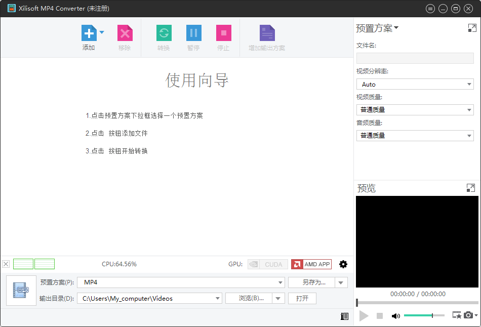 Xilisoft MP4 Converter截图1