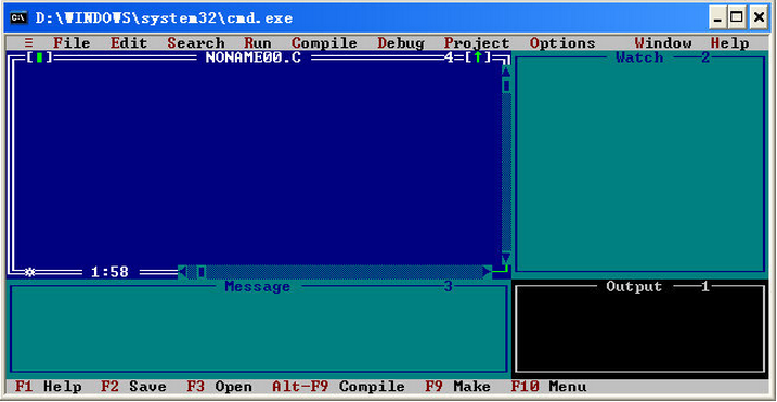 Turbo C截图4