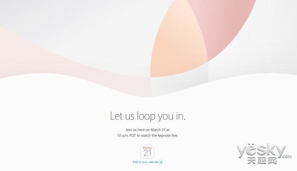 苹果春季发布会邀请函放出 你从中看出什么了吗