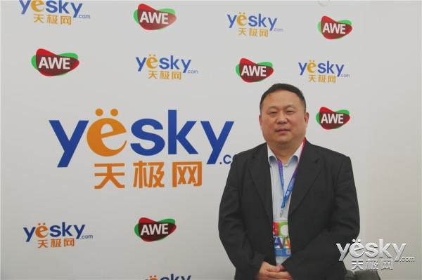 AWE2016:专业决定高度 浦桑尼克品牌专访