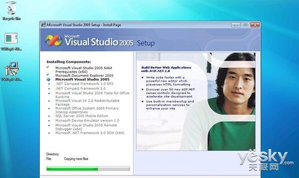 微软vs2005将于4月12日停止支持 发力vs2015