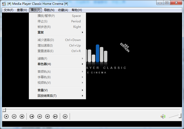 K-Lite Codec Pack Full截图5