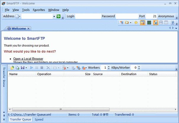 SmartFTP x64截图1