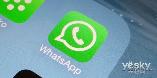 传WhatsApp语音电话将支持端到端加密功能