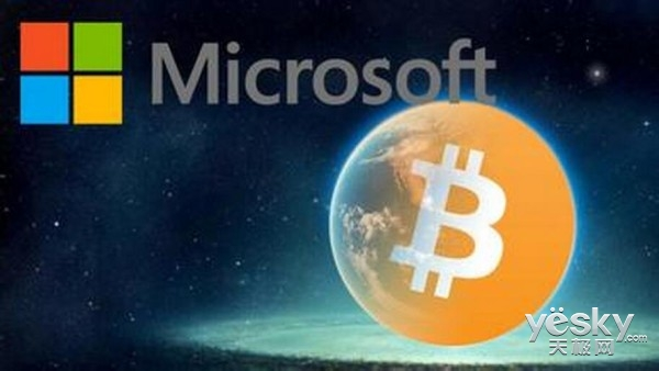微软宣称Win10商店仍将继续支持比特币支付