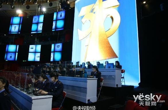 315期间央视接收上万条消费投诉 网购占73%