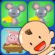 孩子记忆配对游戏标题图