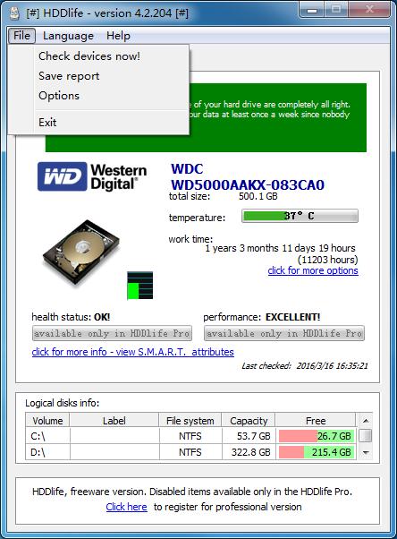 HDDlife Pro截图2