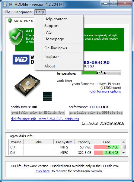 HDDlife Pro截图4