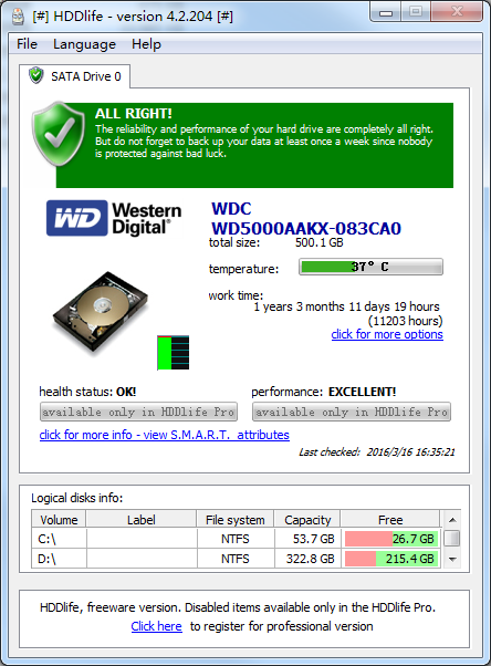 HDDlife Pro截图1