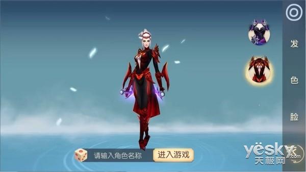 大唐游仙记捏脸换装,今日预下载抢先体验!
