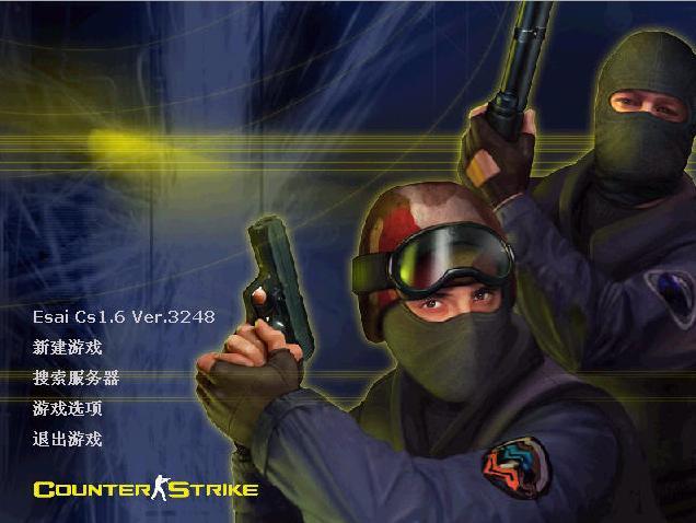 反恐精英CS1.6截图1