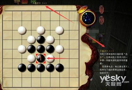 Alphago可敢一战 九阴真经棋士攻略详解
