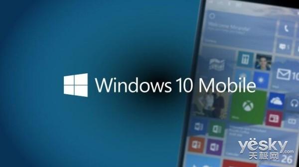 微软大规模推送WP8.1升级Win10 Mobile更新