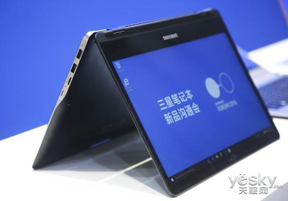 三星Notebook 9笔记本电脑给你超强的安全感