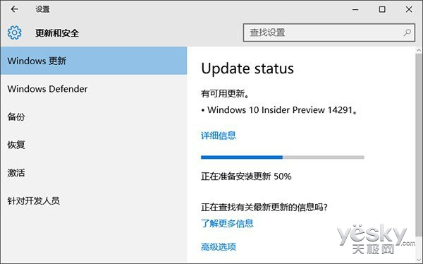 新Win10红石版发布 Edge浏览器扩展功能到来
