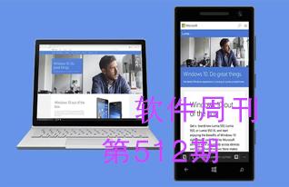 终于等到你 Windows 10 Mobile正式推送