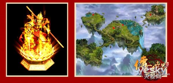 《传奇世界》时光倒流21区 今日火爆开启