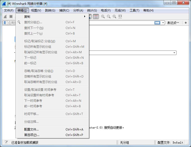 Wireshark x64截图1