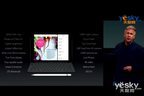 9.7英寸iPad Pro发布 你的下一台电脑吗?