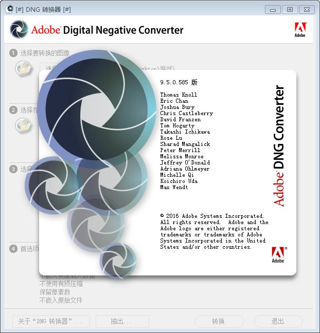 Adobe Camera Raw截图3