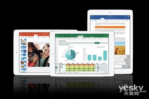 9.7英寸iPad Pro可免费使用微软Office 365_天极yesky新闻频道