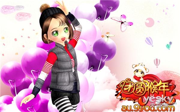 《劲舞团》官方YY8079常驻玩家火热招募中