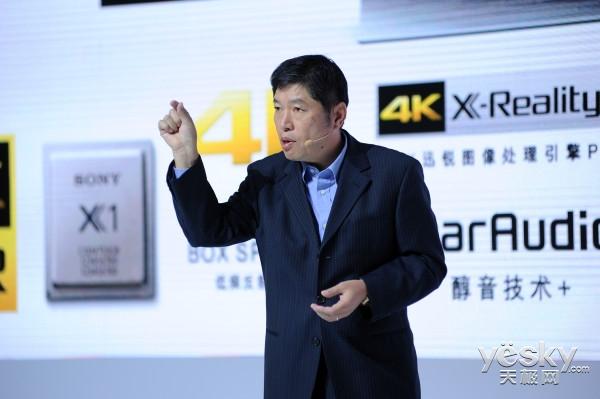 索尼中国在京举办大型品牌活动