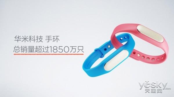 小米发布全新品牌:MIJIA米家