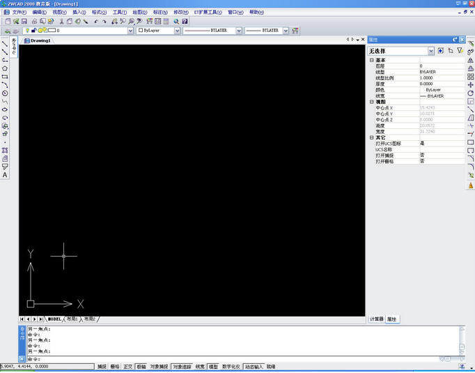 中望CAD截图2