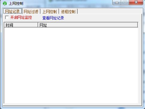 屏幕键盘记录精灵截图1