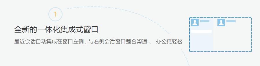 腾讯Tencent Messenger截图2