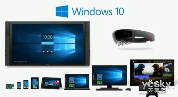 微软Win10装机量达2.7亿 增速为Win7的近2倍
