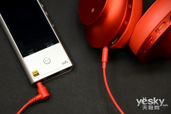 静致远 索尼耳机h.ear on Wireless NC评测