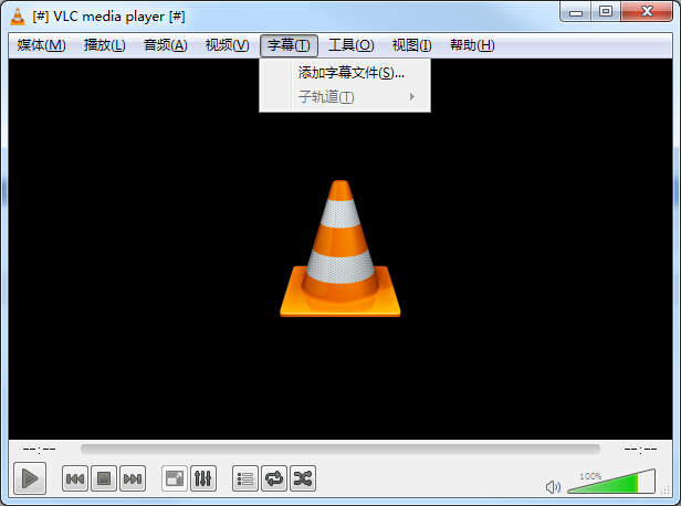 VLC Media Player截图4