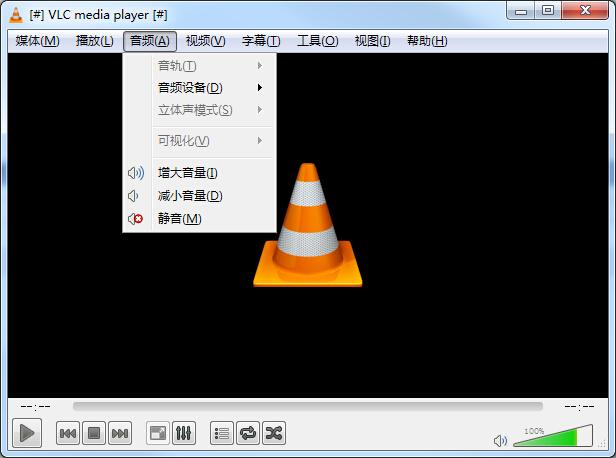 VLC Media Player截图3