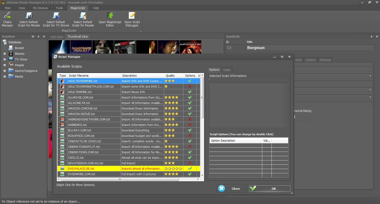 eXtreme Movie Manager截图4