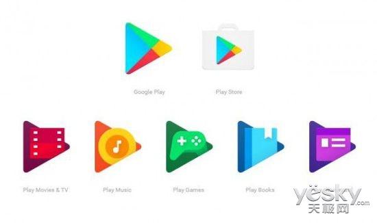 Google Play Store应用图标更新 动感设计