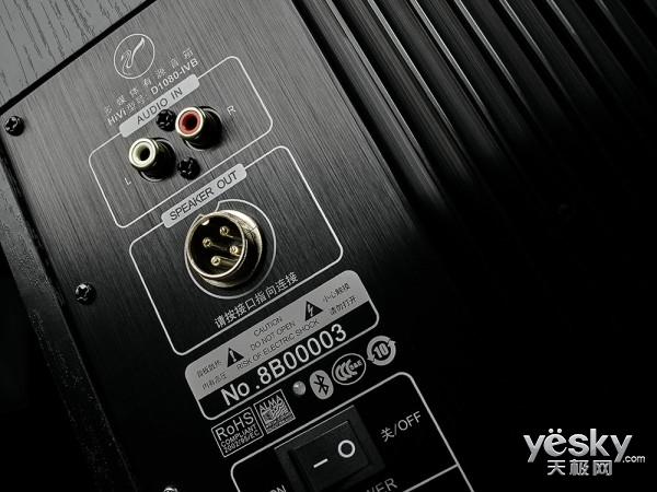 畅享新时代乐音天籁HiVi惠威D1080-IVB
