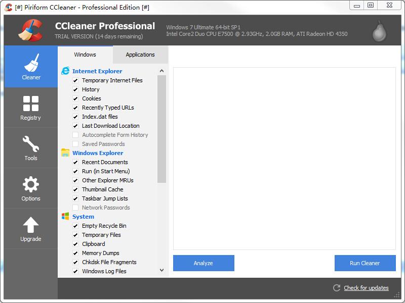 CCleaner Professional截图1