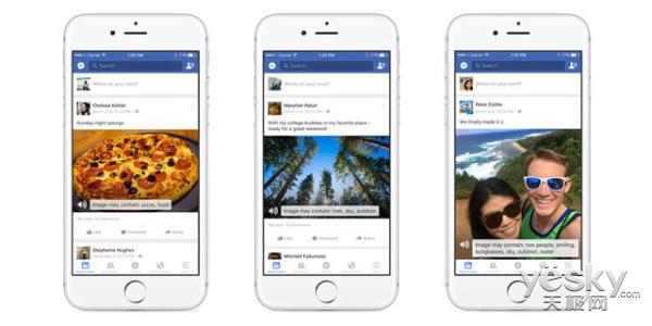 紧随推特 Facebook新增自动替换文本功能