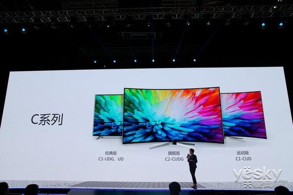 TCL发布QUHD TV量子点电视X1/C双系列新品