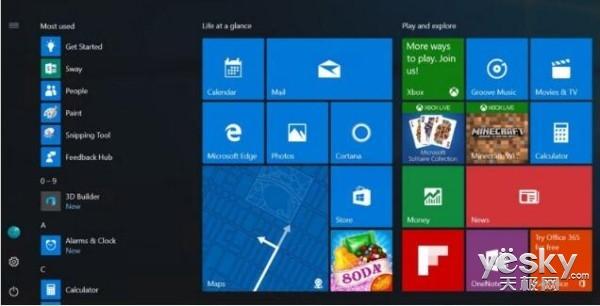 微软Win10周年更新桌面预览版14316正式推送