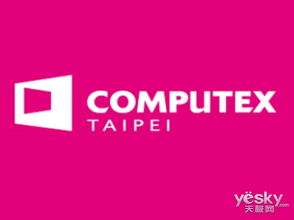 顶尖厂商引风潮 COMPUTEX 2016聚焦物联网