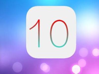 新版iOS10或可隐藏删除原生应用