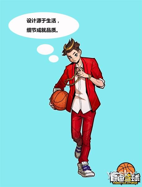 自由篮球服装设计大赛十大优秀作品图片