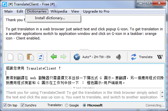 Google Translate截图4
