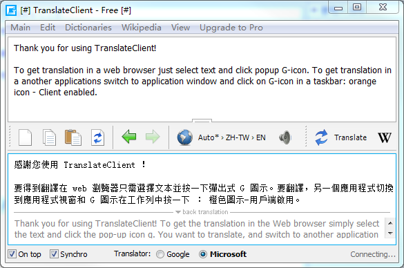 Google Translate截图5