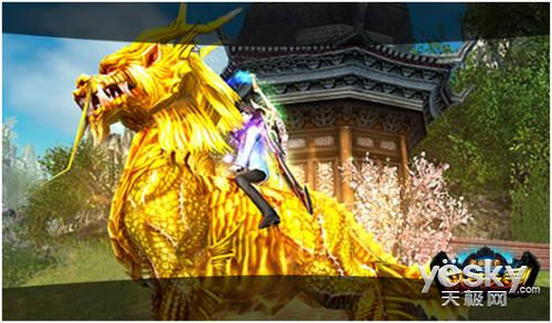 黄金神兽坐骑视频_秒杀豪车 《画皮世界》神兽坐骑吸睛必备_天极网